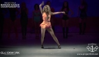 Project Russian Dance Championship