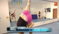 Tv Report Pole Dance Bulgaria
